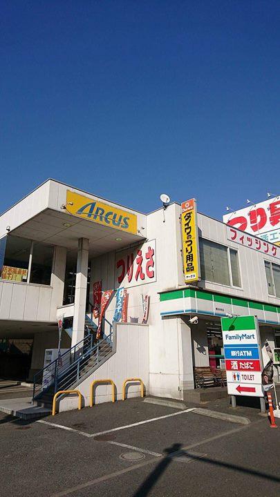 神奈川県、アークス根岸店様にもENO 全機種入りました。