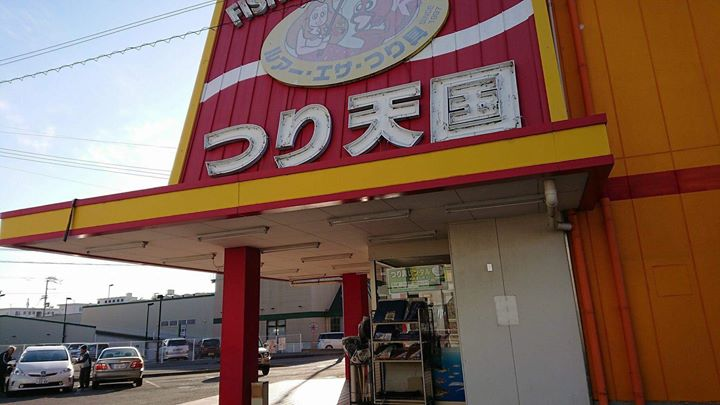 愛媛県松山市、つり天国 鴨川店様にもENOシリーズお取り扱い開始。