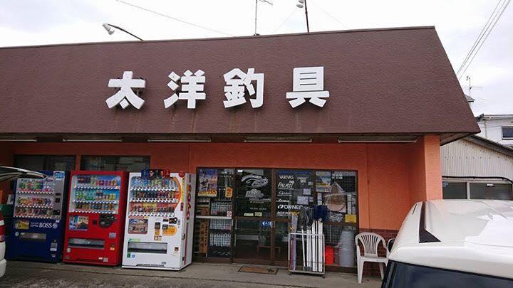 千葉県館山、太洋釣具様にENO シリーズ全機種入りました。