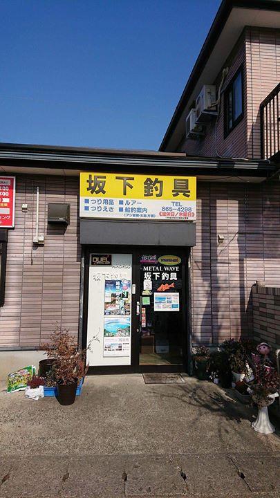 【ENO ロッド新規お取扱店】
